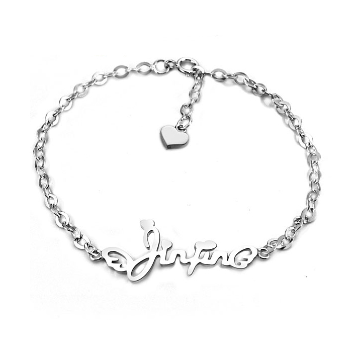 Classic Personalized Name Anklet