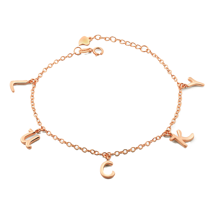 Personalized Name Anklet - 5 Charm