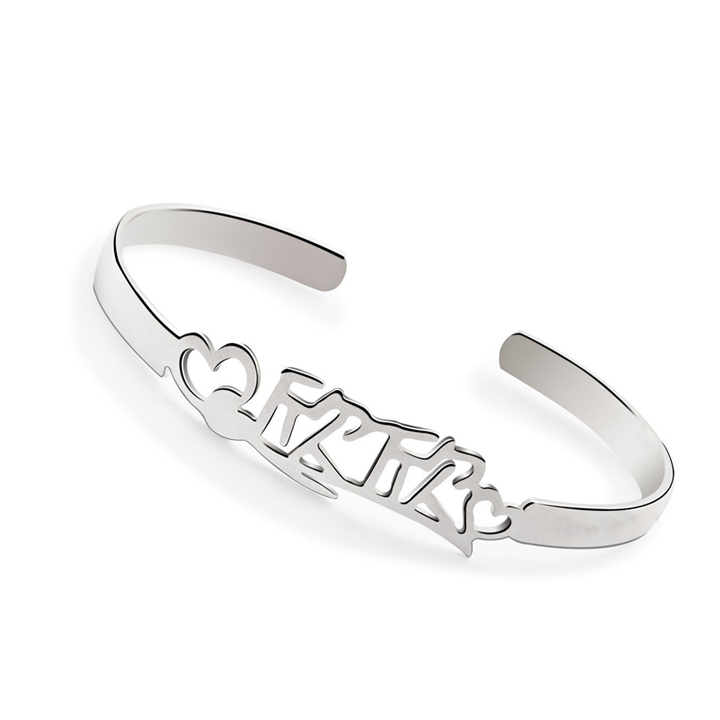 Classic Personalized Name Bangle