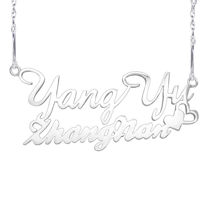 Double Sticky Personalized Name Necklace
