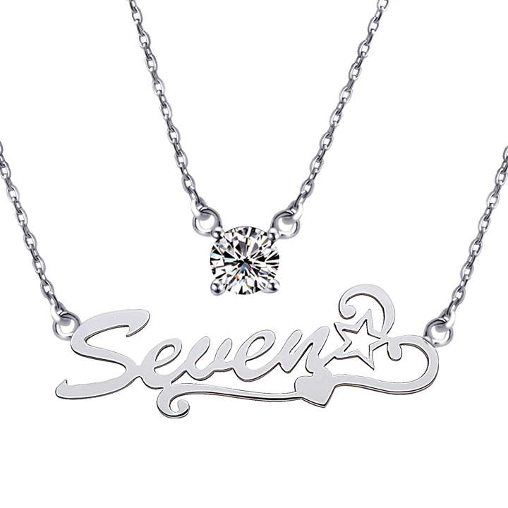double layer diamond personalized name necklace. Black Bedroom Furniture Sets. Home Design Ideas