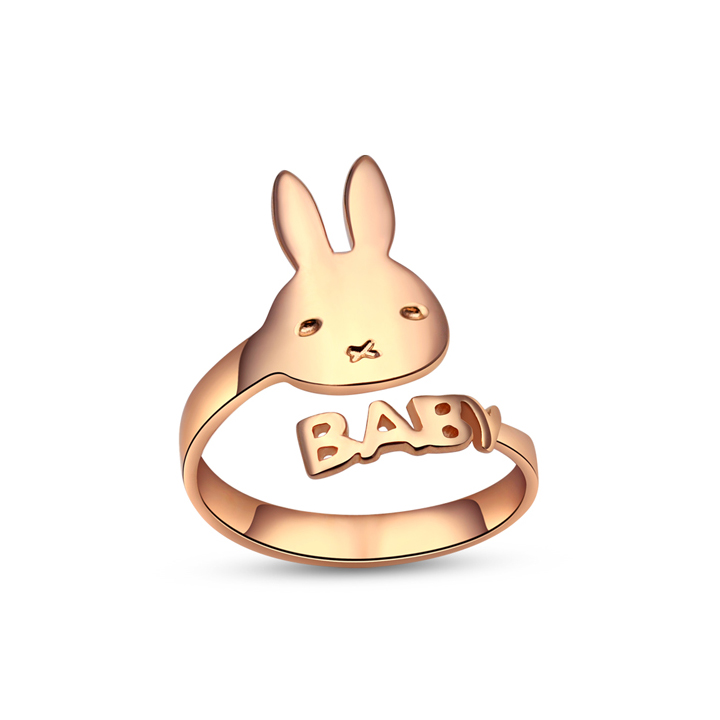 Personalized Name Ring with Icon