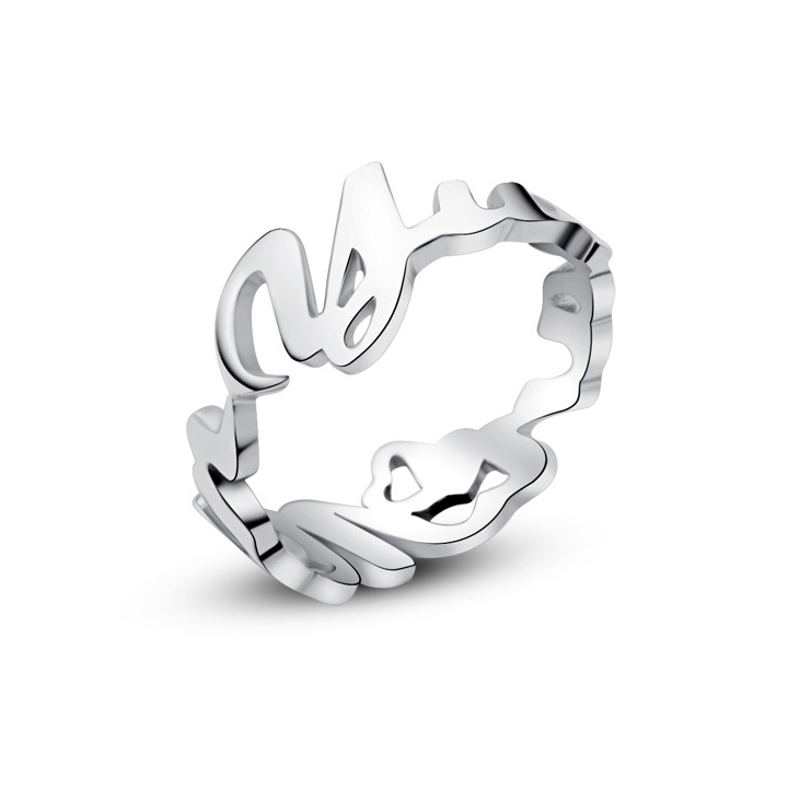 Deluxe Personalized Name Ring